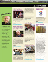 2014 Mid-Year Report