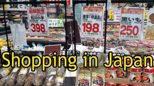 Shopping in Japan