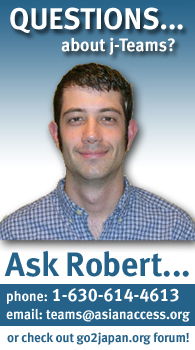 Questions? Ask Robert.
