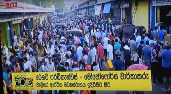 srilanka screengrab 600px