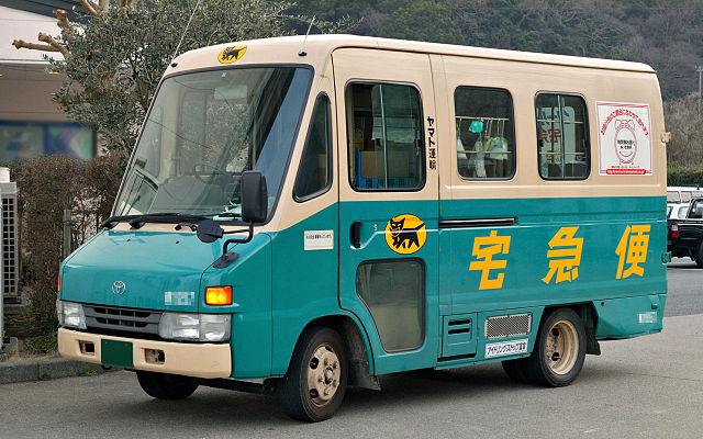 Ta Q Bin truck