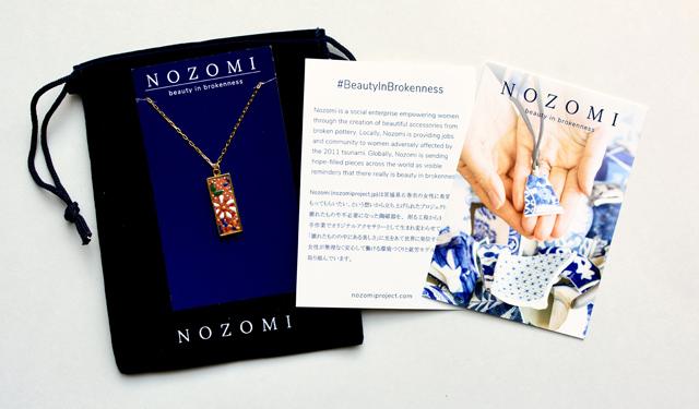 nozomi project promo